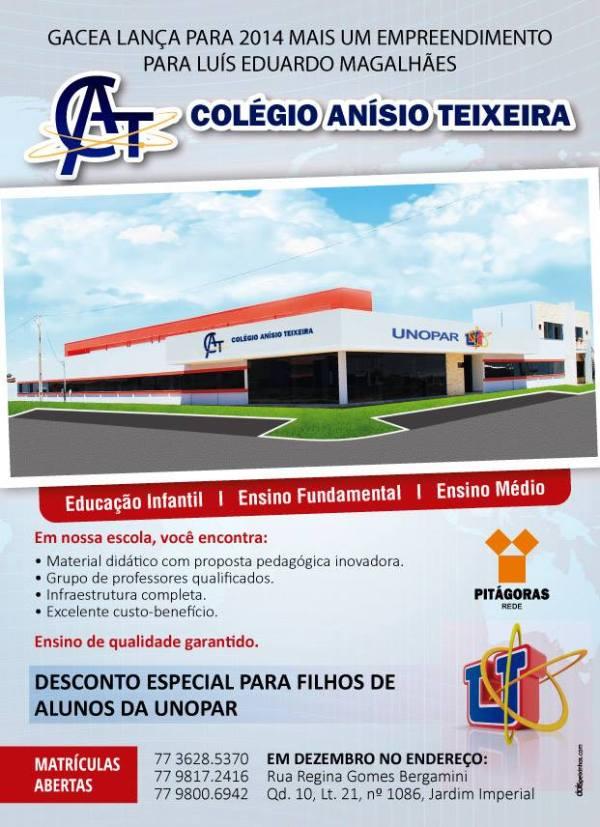 Colégio Anísio Teixeira